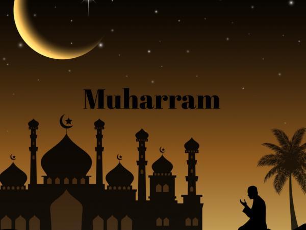 Ada Apa di Bulan Muharram ?
